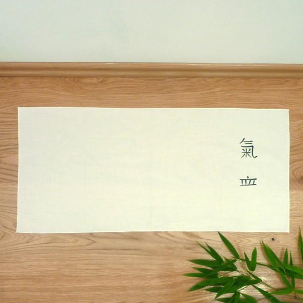 Qi Xue
